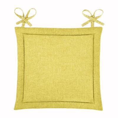 Подушка, размер 40 х 40 см