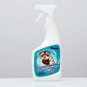 """Поглотитель запаха и очиститель туалетов, клеток """"Уют"""" для хорьков, 500 мл"""
