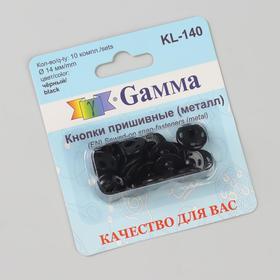 Buttons are sewn, d = 14 mm, 10 pcs, black color.