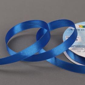 Лента атласная, двусторонняя, 12 мм × 33 ± 2 м, цвет синий №040