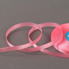 Лента атласная, 6 мм × 33 ± 2 м, цвет розовый №005