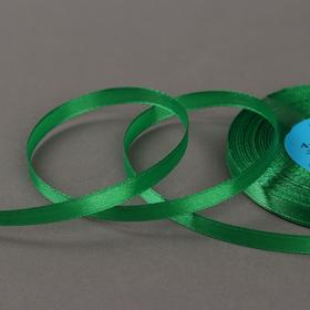 Лента атласная, 6 мм × 33 ± 2 м, цвет зелёный №019