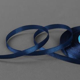 Лента атласная, 6 мм × 33 ± 2 м, цвет тёмно-синий №038