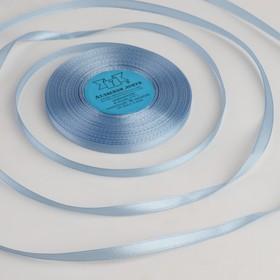 Лента атласная, 6 мм × 33 ± 2 м, цвет голубой №049