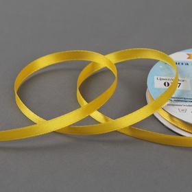 Лента атласная, двусторонняя, 6 мм × 33 ± 2 м, цвет тёмно-жёлтый №017
