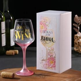 "Бокал  ""Love live wine"", 350 мл"