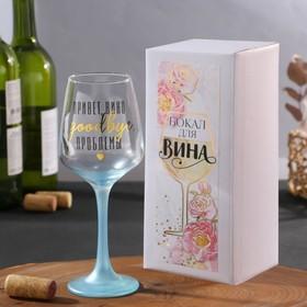 "Бокал  ""Привет вино, goodbye проблемы"", 350 мл"