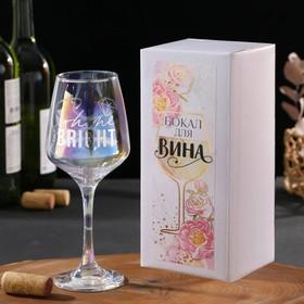 "Бокал для вина ""Shine bright"", 350 мл"