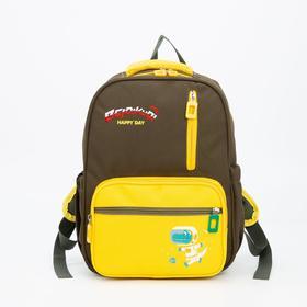 Рюкзак Крокодил космонавт, 24*11*32, отд на молнии, н/карман, кошелек, жел/зеленый