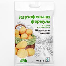 Картофельная формула, удобрение для картофеля, 5 кг