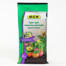Грунт MGW для комнатных растений, 5 л