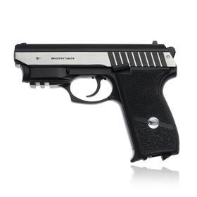 """Пистолет пневматический BORNER """"Panther 801"""" кал. 4,5мм"""