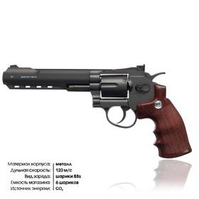"""Револьвер пневматический BORNER """"Super Sport 702"""" кал. 4,5мм"""