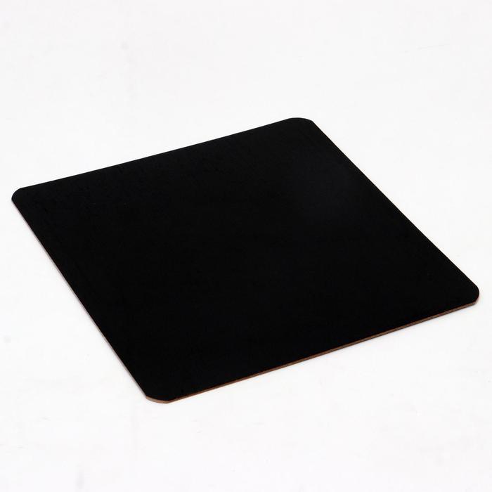 Подложка , 17,5 х 17,5 см, черно-белая, 1,8 мм - фото 9215608
