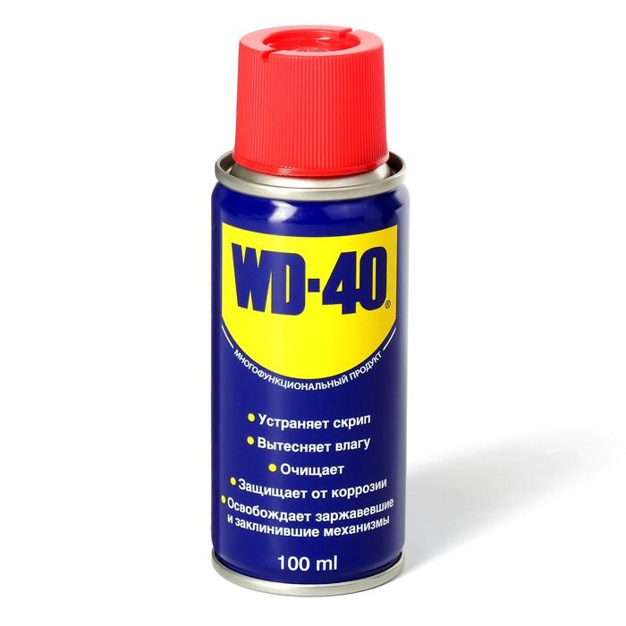 Универсальная смазка WD-40, 100 мл