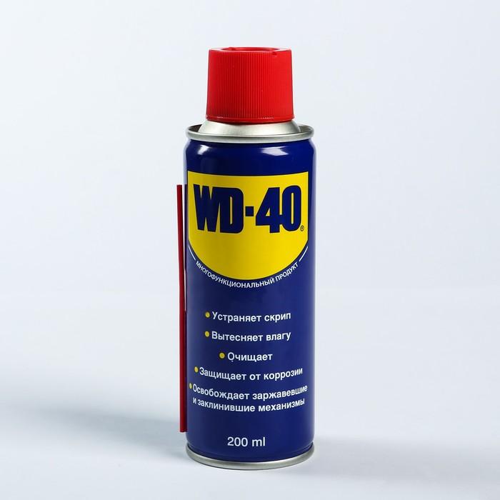 Универсальная смазка WD-40, 200 мл