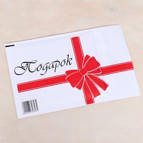 """Крафт-конверт с воздушно-пузырьковой плёнкой  """"Подарок"""", 15 х 21 см"""
