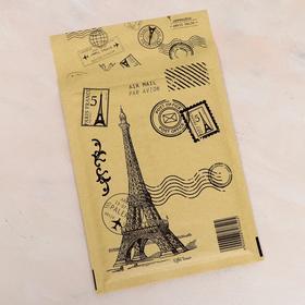 """Крафт-конверт с воздушно-пузырьковой плёнкой  """"Франция"""", 15 х 21 см"""