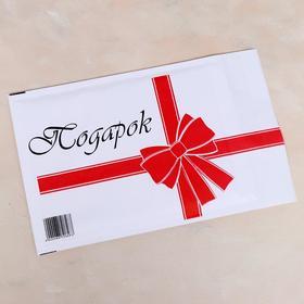 """Крафт-конверт с воздушно-пузырьковой плёнкой  """"Подарок"""", 18 х 26 см"""
