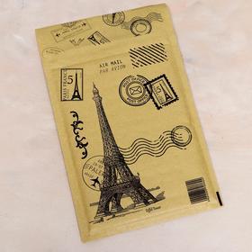 """Крафт-конверт с воздушно-пузырьковой плёнкой  """"Франция"""", 18 х 26 см"""