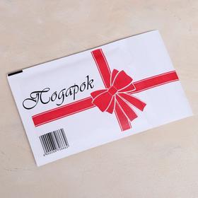 """Крафт-конверт с воздушно-пузырьковой плёнкой  """"Подарок"""", 11 х 16 см"""