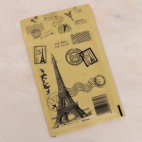 """Крафт-конверт с воздушно-пузырьковой плёнкой  """"Франция"""", 11 х 16 см"""