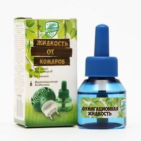"""Дополнительный флакон-жидкость """"Chamelion"""", без запаха, от комаров, 65 ночей, 45 мл"""
