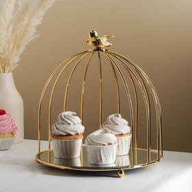 {{photo.Alt || photo.Description || 'Подставка для десертов «Клетка», 26×26×28 см'}}