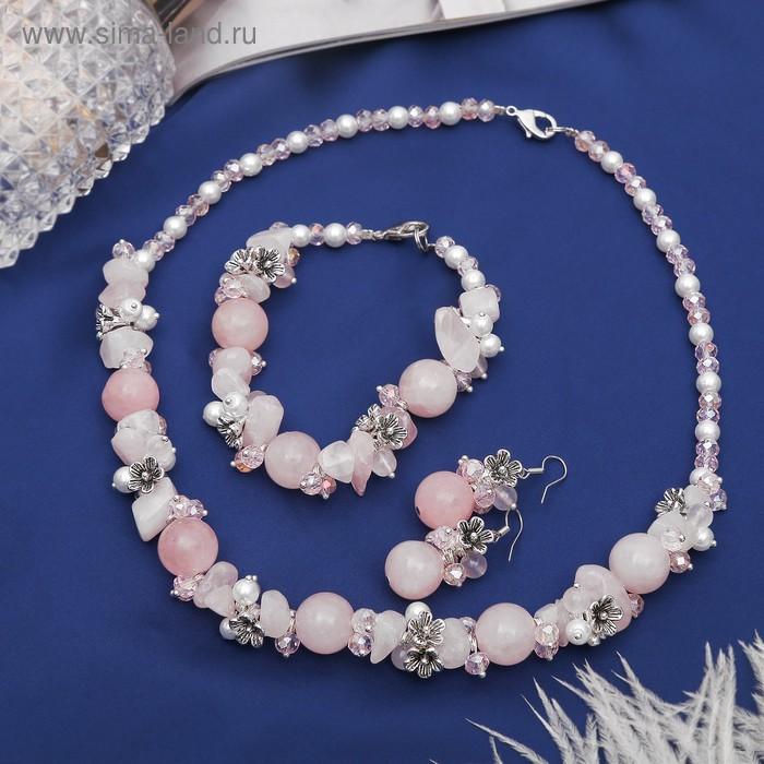 """Набор 3 предмета: серьги, бусы, браслет, каменная долина """"Кварц розовый"""""""