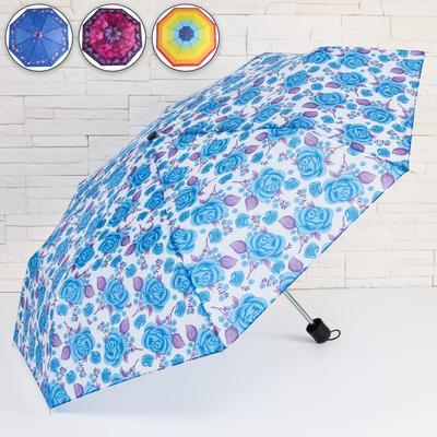 Зонт механический «Цветочная абстракция», 3 сложения, 8 спиц, R = 48 см, цвет МИКС