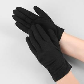 Cotton Gloves, Size S, Couple, Color Black