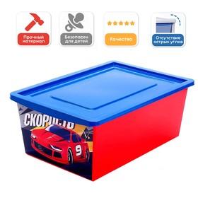 Ящик для игрушек «Тачки», объём 30 л, цвет красный
