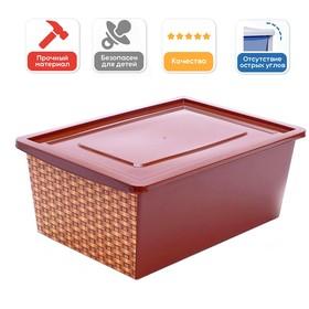 Ящик универсальный для хранения с крышкой, объём 30 л, цвет, цвет коричневый