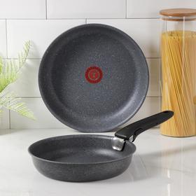 Набор посуды Ingenio Mineralia Force, 3 предмета: сковорода d=22 см, d=26 см, съёмная ручка, цвет серый