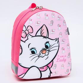 Backpack Children's Marie, 19 * 9 * 23, Depth Lightning, Pink