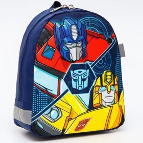 Backpack Children's Transformer, 19 * 9 * 23, Depth Lightning, Blue