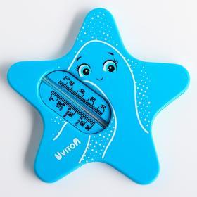 Термометр для измерения температуры воды, детский, морская звездочка Star, цвет МИКС