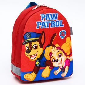 Backpack Children's SHP 19 * 9 * 23, Depth Lightning, Red