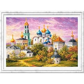 Набор для вышивания крестом «Троице-Сергиева Лавра» 40 × 30 см