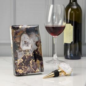 """Пробка для вина """"Белая"""", 11,5 х 3,8 см"""