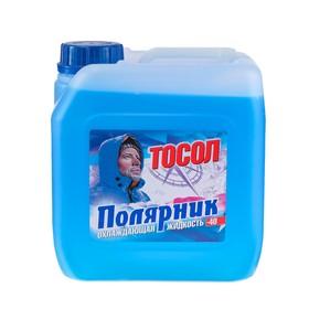 Тосол Полярник - 40 М, 5 кг