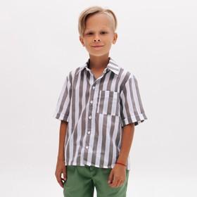 Рубашка для мальчика MINAKU: Cotton collection, цвет коричневый/белый, рост 104 см