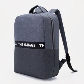 Рюкзак, отдел на молнии, цвет светло-серый
