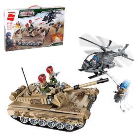 Конструктор Военные зона «Сражение с танком», 4 минифигуры и 712 деталей
