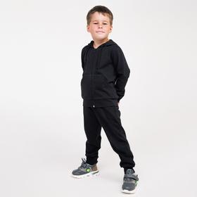 Костюм детский, цвет чёрный, рост 104 см