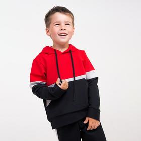 Костюм детский, цвет красный/серый/чёрный, рост 104 см