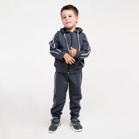 Костюм для мальчика, цвет графит, рост 104 см