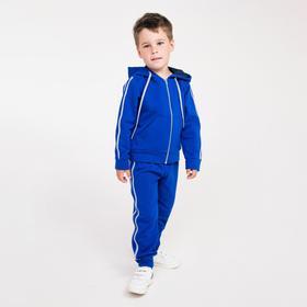 Костюм для мальчика, цвет синий, рост 104 см