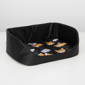 Лежанка для животных с бортом 48х36 см «Режим сна»