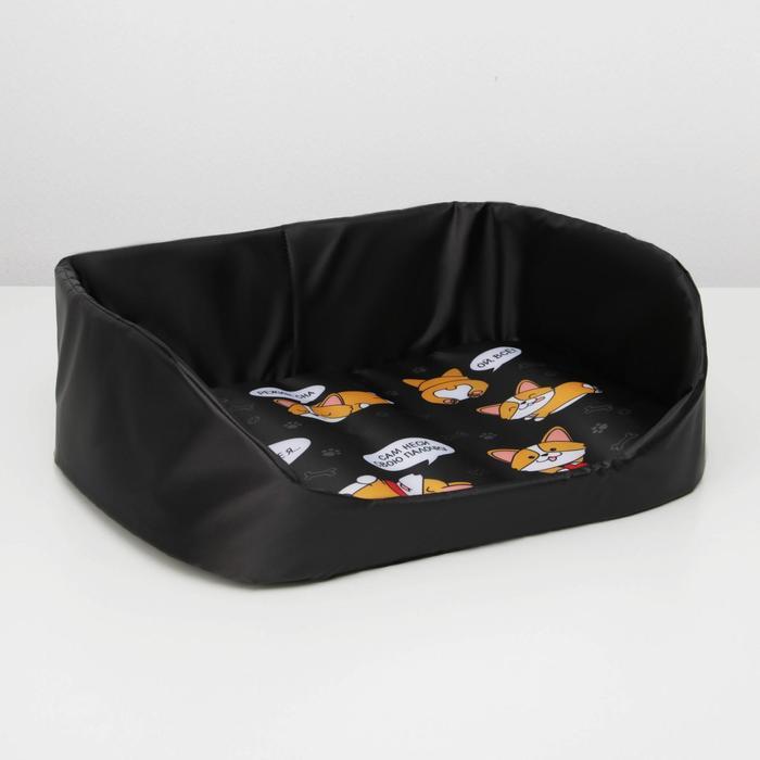 Лежанка для животных с бортом 48х36 см «Режим сна» - фото 2783012